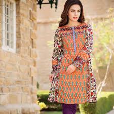 online lawn suit in Pakistan