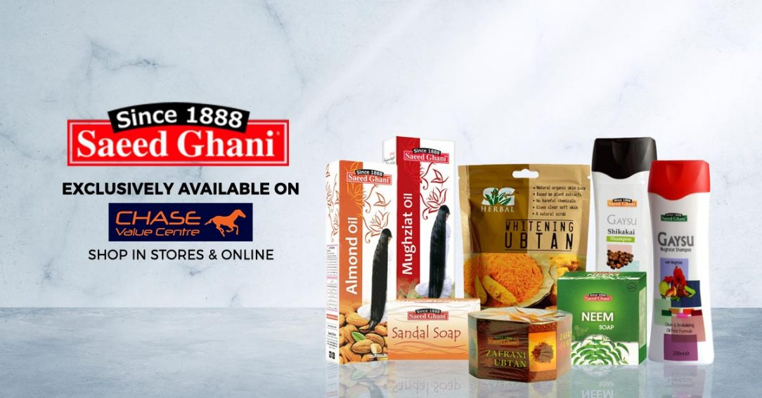saeed ghani products online